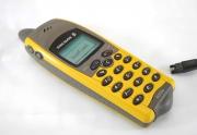 Ericsson R310s yellow