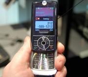 Motorola RIZR Z6 (Z8)