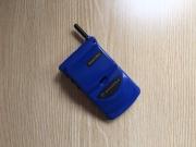 Motorola STAR TAC 85 BLUE