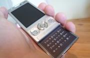 Sony Ericsson W715
