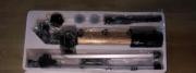 Телескоп золотой 125 крат